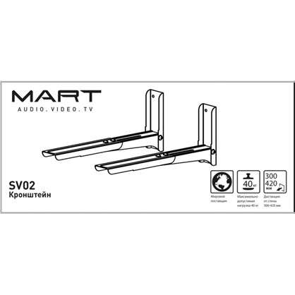 Купить Кронштейн SV02W 42x30 для СВЧ цвет белый дешевле