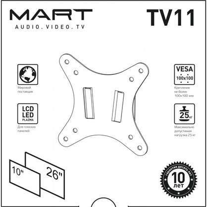 Купить Кронштейн ТV11 для телевизора цвет черный дешевле