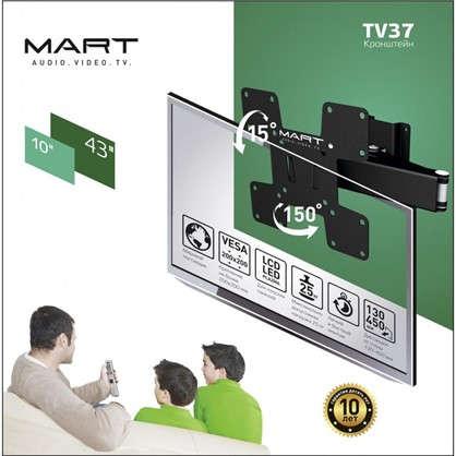 Купить Кронштейн TV37 для телевизора цвет черный дешевле