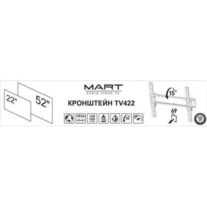 Купить Кронштейн TV422 для ЖК и плазменных панелей цвет черный дешевле