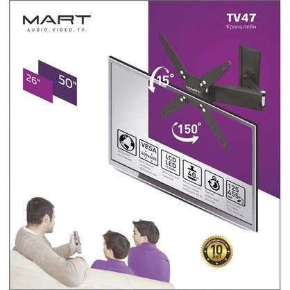 Купить Кронштейн TV47 для ЖК и плазменных панелей цвет черный дешевле
