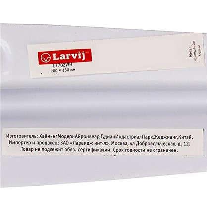 Кронштейн Utility 15х20 см нагрузка до 15 кг цвет белый