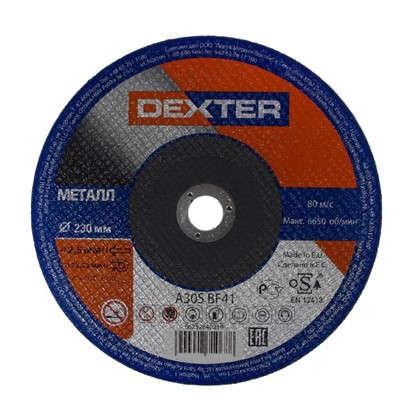 Круг отрезной по металлу Dexter тип 41 230x2.5x22.2 мм