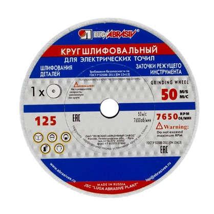 Круг шлифовальный 25А P40 125х16х12.7 мм