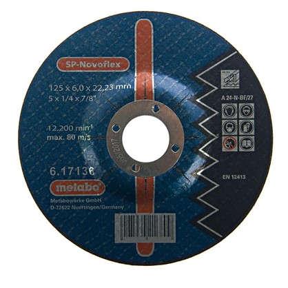 Круг зачистоной по металлу Metabo 125х6 мм