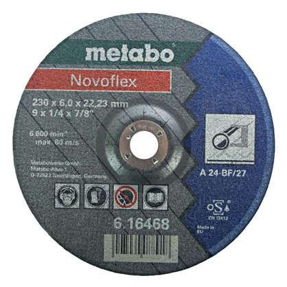 Круг зачистоной по металлу Metabo 230х6 мм