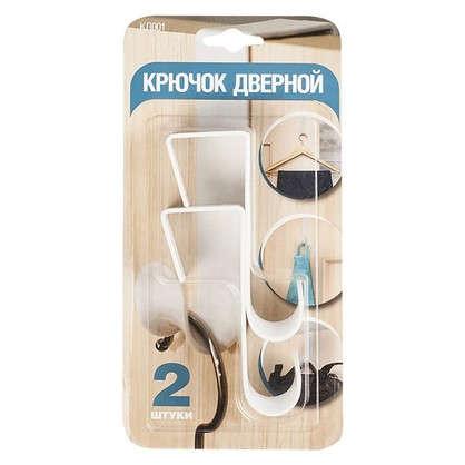 Крючок дверной универсальный пластик 2 шт.