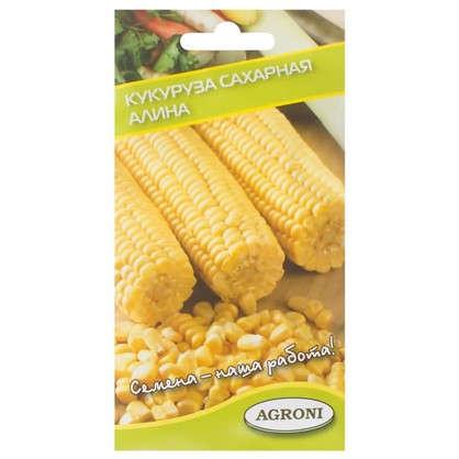 Купить Кукуруза сахарная Алина дешевле
