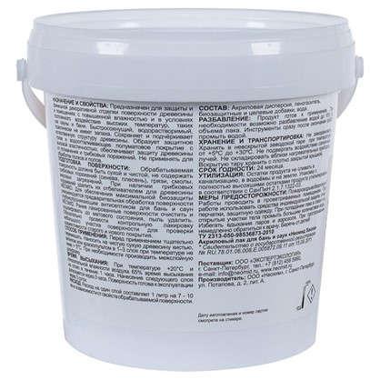 Лак для бань и саун акриловый полуматовый Neomid 1 л