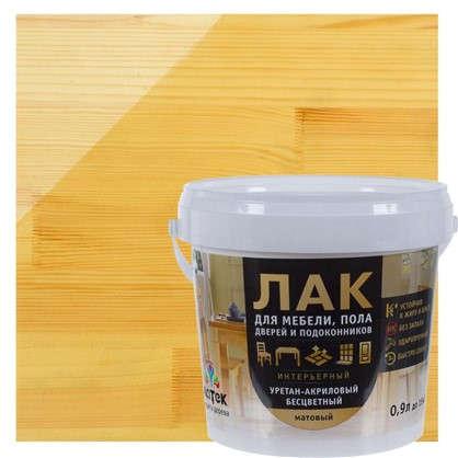 Лак для мебели уретан-акриловый матовый бесцветный 0.9 л