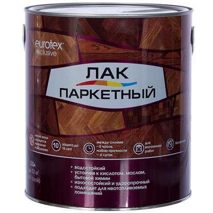 Купить Лак паркетный Eurotex алкидно-уретановый полуматовый бесцветный 2.5 л дешевле