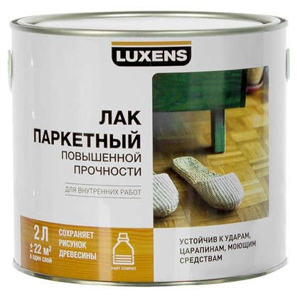 Лак паркетный Luxens алкидно-уретановый глянцевый бесцветный 2 л