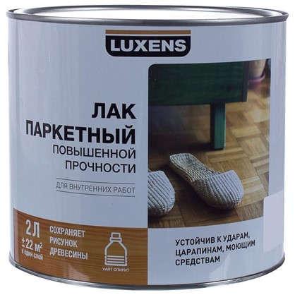 Купить Лак паркетный Luxens алкидно-уретановый матовый бесцветный 2 л дешевле