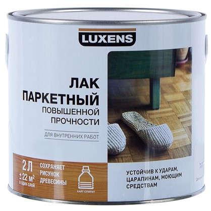 Лак паркетный Luxens алкидно-уретановый полуматовый бесцветный 2 л
