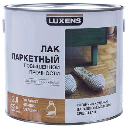 Купить Лак паркетный Luxens алкидно-уретановый полуматовый цвет дуб 2 л дешевле