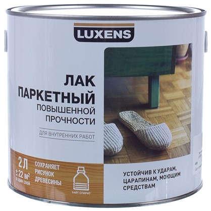 Лак паркетный Luxens алкидно-уретановый полуматовый цвет тик 2 л
