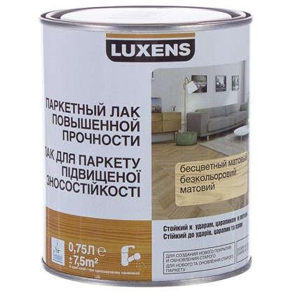 Купить Лак паркетный водный Luxens матовый 0.75 л дешевле