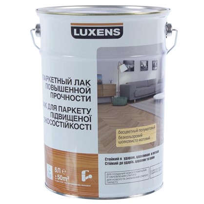 Купить Лак паркетный водный Luxens полуматовый 5 л дешевле