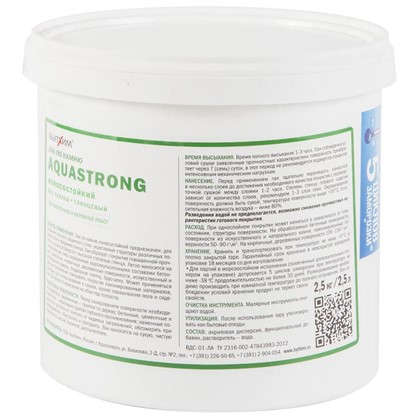 Купить Лак по камню Aquastrong высокопрочный 2.5 кг дешевле