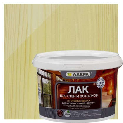 Купить Лак тонированный для стен и потолка Лакра бесцветный 2.5 л дешевле