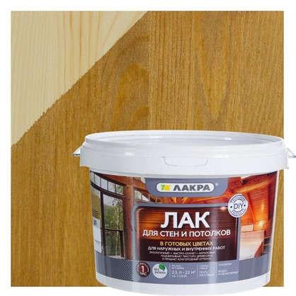 Лак тонированный для стен и потолка Лакра цвет дуб 2.5 л