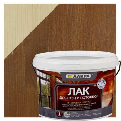 Лак тонированный для стен и потолка Лакра цвет орех 2.5 л