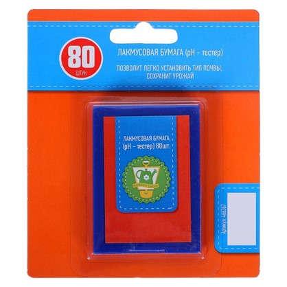 Купить Лакмусовая бумага (pH-тестер) 80 шт. дешевле