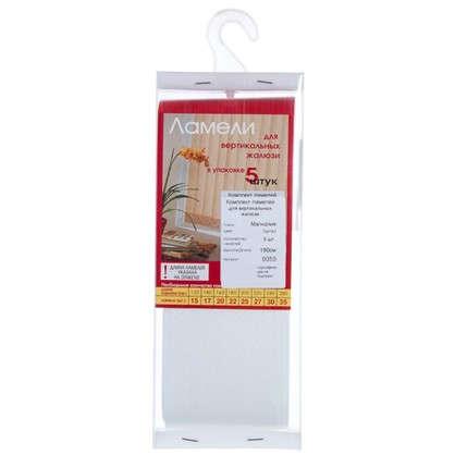 Купить Ламели для вертикальных жалюзи Магнолия 180 см цвет белый 5 шт. дешевле