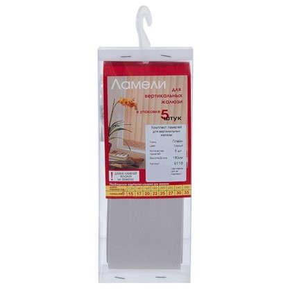 Купить Ламели для вертикальных жалюзи Плайн 180 см цвет серый 5 шт. дешевле