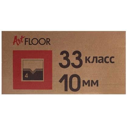 Ламинат Дуб монастырский 33 класс толщина 10 мм с фаской 1.9750 м²