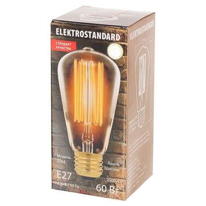 Купить Лампа Эдисон ST64 60 Вт дешевле