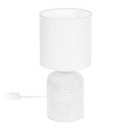 Купить Лампа настольная Bellariva 1X40 ВтхE14 цвет серый/белый дешевле