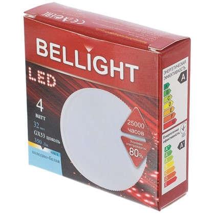 Светодиодная лампа Bellight GX53 4Вт 350 Лм свет холодный белый