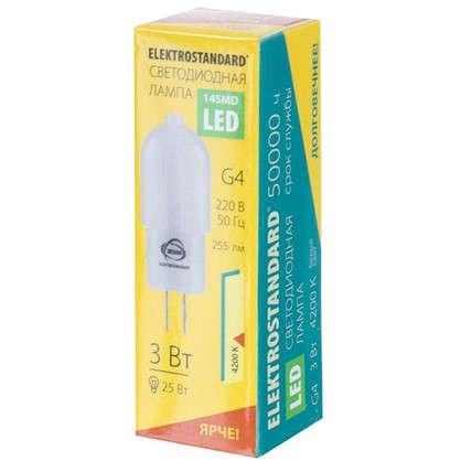 Светодиодная лампа G4 220 В 3 Вт 1.275 м²