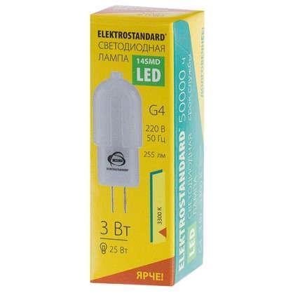Светодиодная лампа G4 3 Вт 3300K