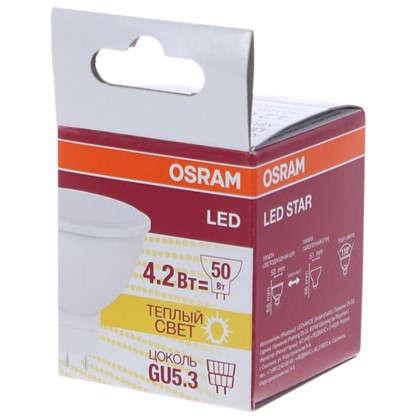 Светодиодная лампа Osram GU5.3 4.2 Вт 400 Лм свет теплый белый матовая колба
