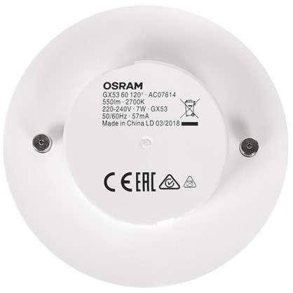 Светодиодная лампа Osram GX53 7 Вт 550 Лм свет теплый белый