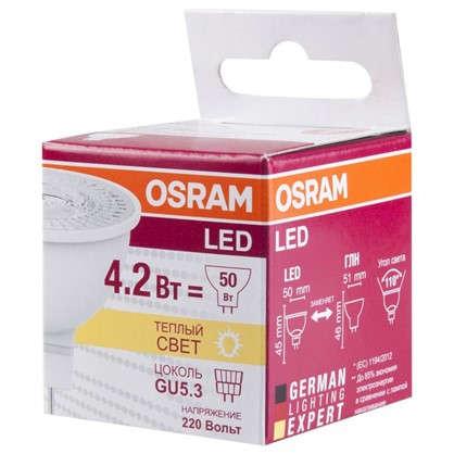 Светодиодная лампа Osram спот GU5.3 4.2 Вт 350 Лм теплый белый