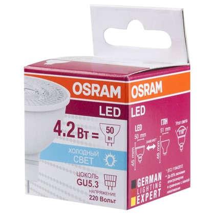 Светодиодная лампа Osram спот GU5.3 4.2 Вт 380 Лм холодный белый