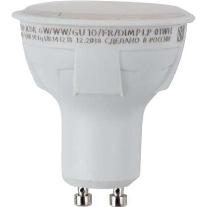Светодиодная лампа яркая GU10 230 В 6 Вт 500 Лм 3000 К свет теплый белый для диммера