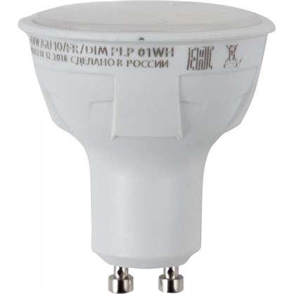 Купить Светодиодная лампа яркая GU10 230 В 6 Вт 500 Лм 4000 К свет холодный белый для диммера дешевле