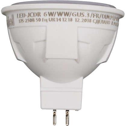 Светодиодная лампа яркая GU5.3 230 В 6 Вт 500 Лм 3000 К свет теплый белый для диммера