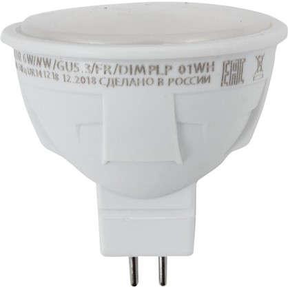 Купить Светодиодная лампа яркая GU5.3 230 В 6 Вт 500 Лм 4000 К свет холодный белый для диммера дешевле