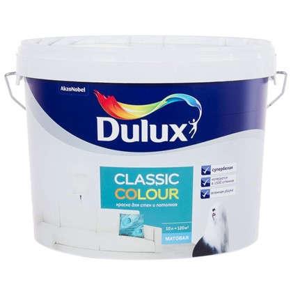 Купить Латексная краска Dulux Classic Colour 10 л дешевле