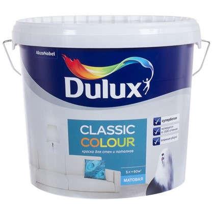 Латексная краска Dulux Classic Colour 5 л