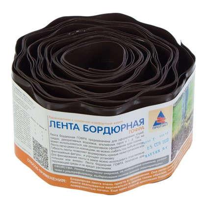 Купить Лента бордюрная декоративная Гофра высота 10 см цвет коричневый дешевле