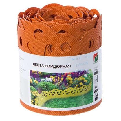 Лента бордюрная декоративная Naterial высота 15 см цвет  оранжевый