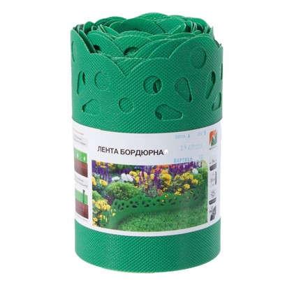 Лента бордюрная декоративная Naterial высота 20 см цвет зелёный