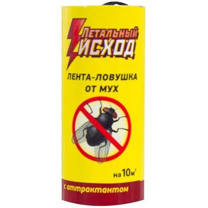 Купить Лента ловушка от мух дешевле
