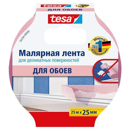 Лента малярная розовая Tesa 25 мм x 25 м
